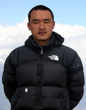 bhutan_gelay