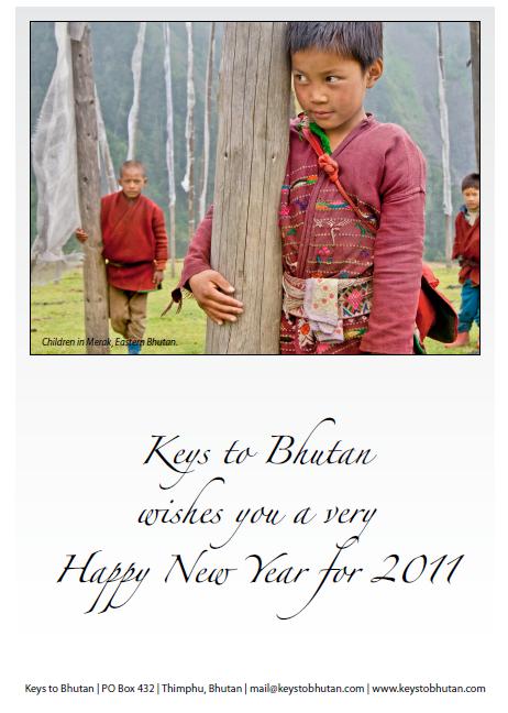 greetingcard2011